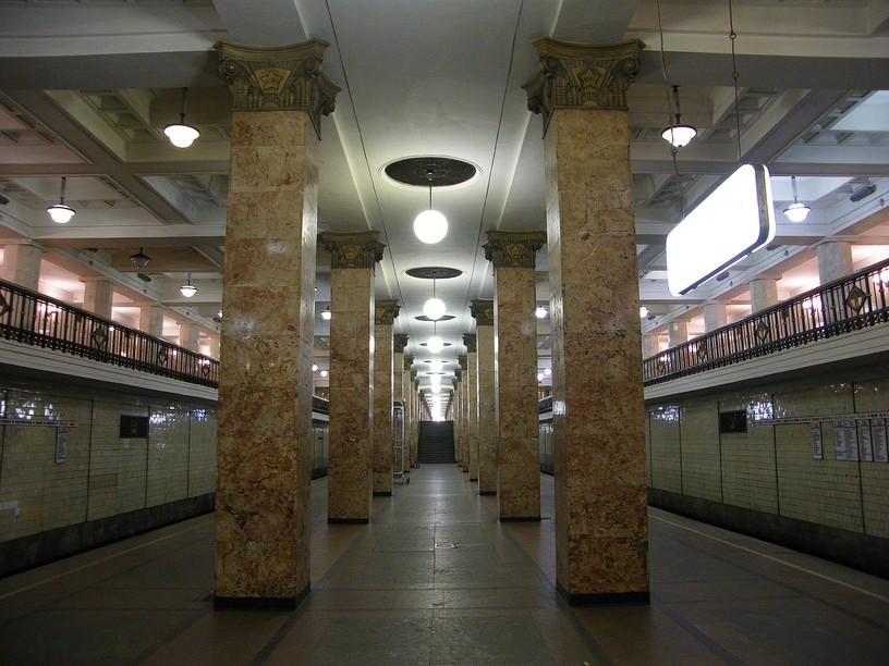 Станция Комсомольская, общий вид