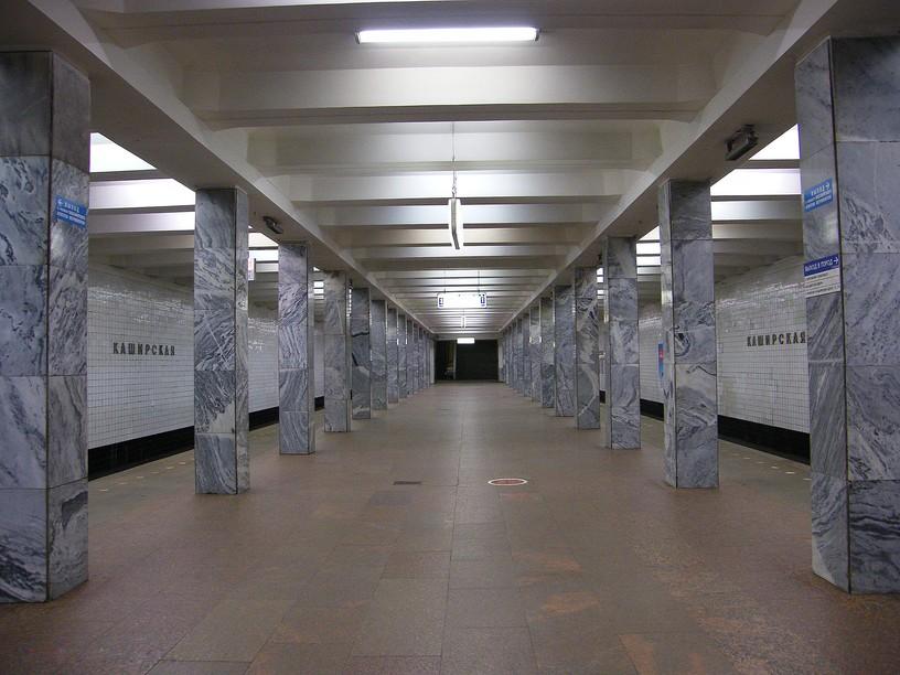 Станция Каширская, восточный зал