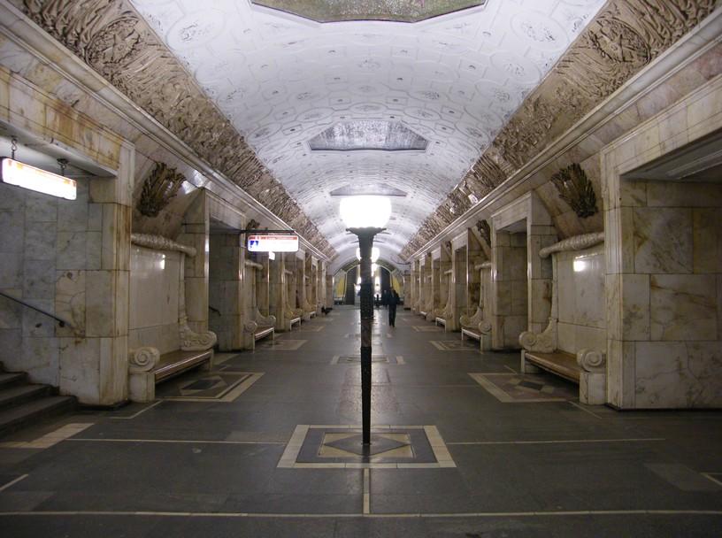 Станция Новокузнецкая, центральный неф