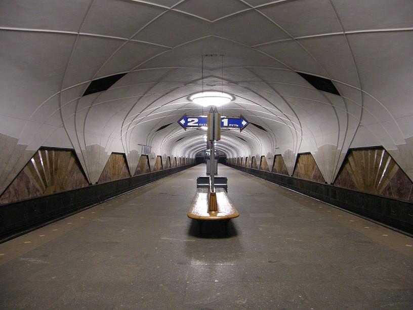 Станция Аэропорт, общий вид