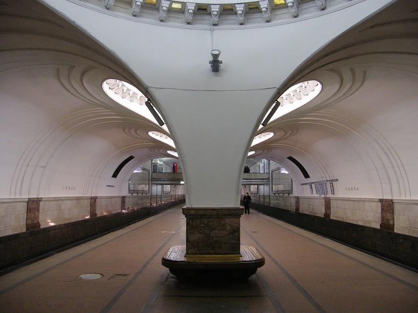 Станция Сокол, общий вид