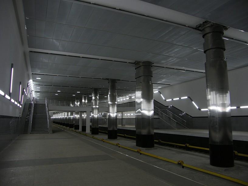 Станция Мякинино, платформа