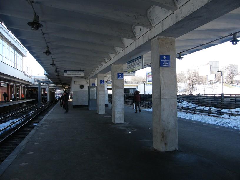 Станция Кунцевская, платформа