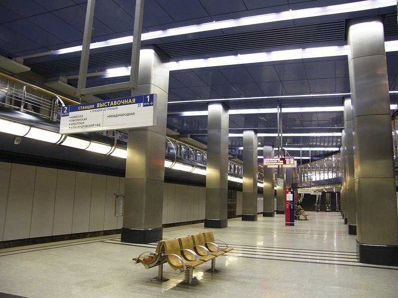 Станция Выставочная, общий вид