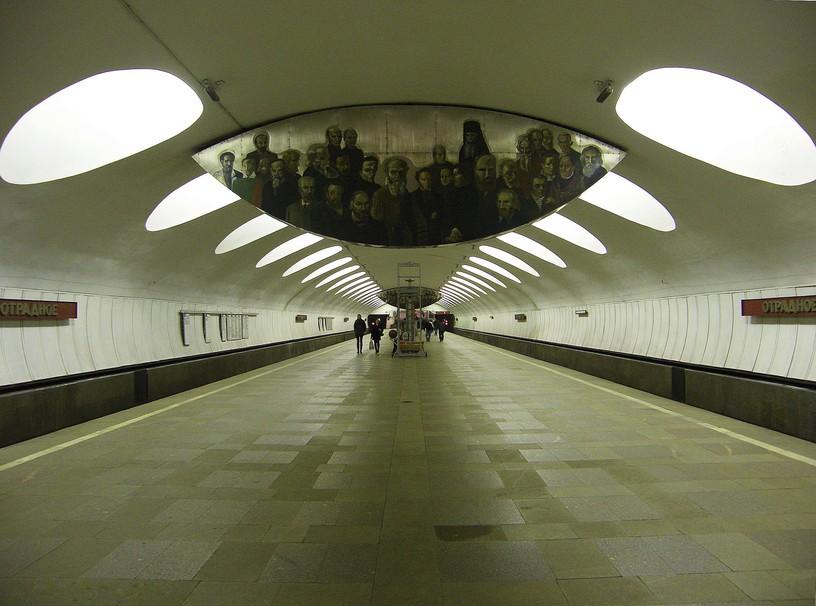 Станция Отрадное, общий вид