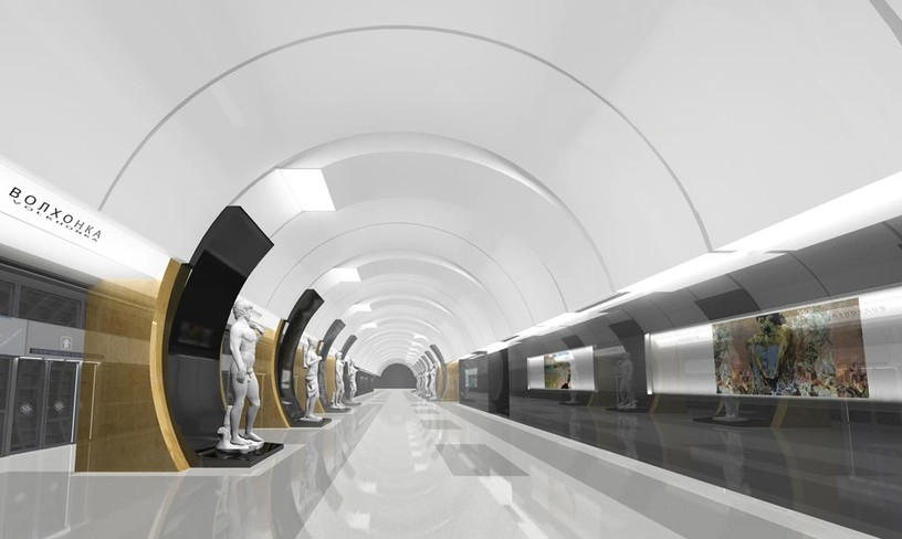Станция Волхонка, проект