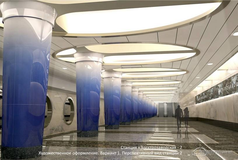 Станция Рубцовская, проект