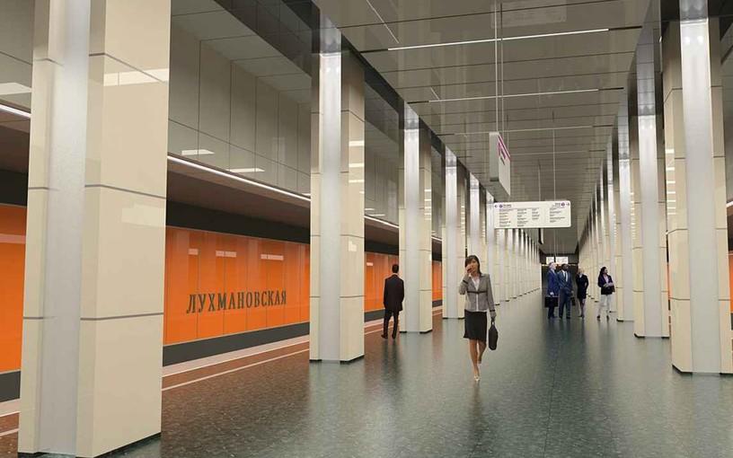 Станция Лухмановская, проект