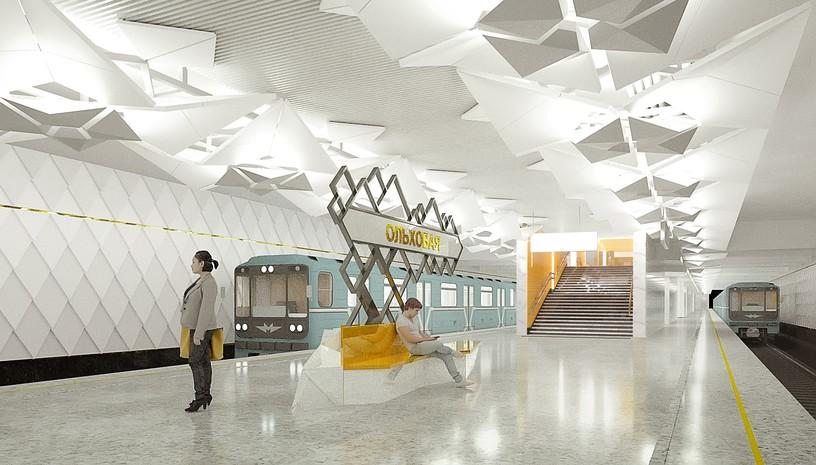 Станция Ольховая, проект