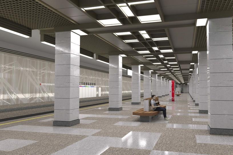 Станция Коммунарка, проект