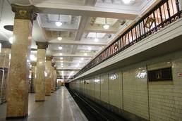 Станция Комсомольская, платформа