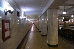 Станция Комсомольская, балкон