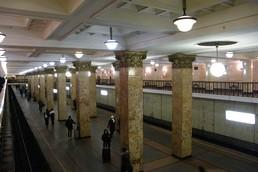 Станция Комсомольская, вид с балкона