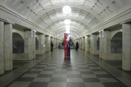 Станция Охотный ряд, центральный неф