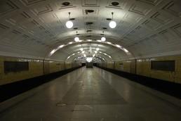 Станция Библиотека имени Ленина, общий вид