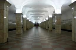 Станция Кропоткинская, общий вид