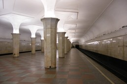 Станция Кропоткинская, платформа