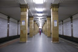 Станция Парк Культуры, общий вид