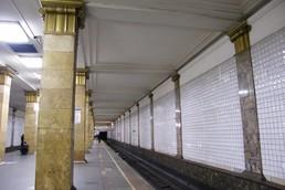 Станция Парк Культуры, платформа