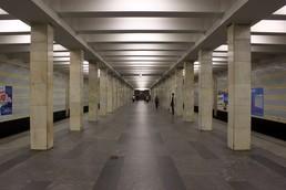 Станция Проспект Вернадского, общий вид