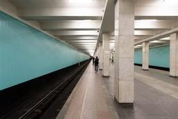 Станция Юго-Западная, платформа