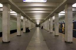 Станция Юго-Западная, общий вид до реконструкции