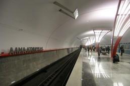 Станция Алма-Атинская, платформа