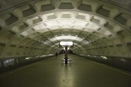 Станция Красногвардейская, общий вид