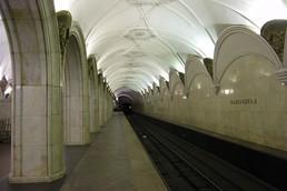 Станция Павелецкая, боковой неф