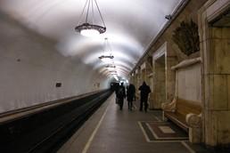 Станция Новокузнецкая, боковой неф