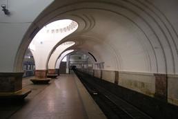 Станция Сокол, платформа