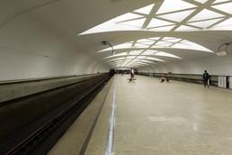 Станция Строгино, платформа