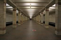 Станция Молодёжная, общий вид