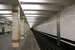Станция Молодёжная, платформа
