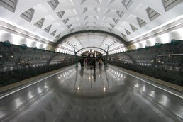 Станция Славянский бульвар, общий вид