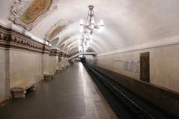 Станция Киевская, боковой неф
