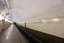 Станция Смоленская, боковой неф