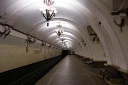 Станция Арбатская, боковой неф