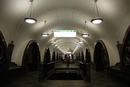 Станция Площадь Революции, центральный неф