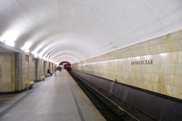 Станция Бауманская, боковой неф