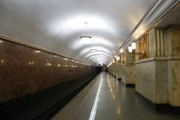 Станция Электрозаводская, боковой неф