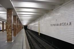 Станция Первомайская, платформа