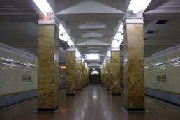 Станция Арбатская, общий вид