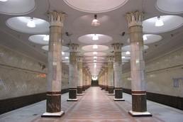Станция Киевская, общий вид