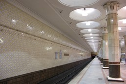 Станция Киевская, платформа