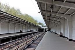 Станция Фили, платформа