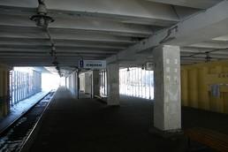 Станция Пионерская, платформа