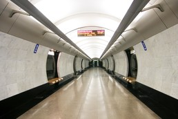 Станция Международная, центральный неф