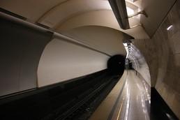 Станция Международная, платформа