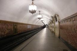 Станция Проспект Мира, боковой неф
